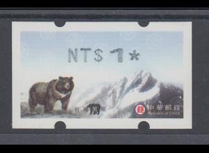 China Taiwan Nagler-ATM , Bär , Stern 5-strahlig, ohne ZN, Mi.-Nr. 5.1ue **