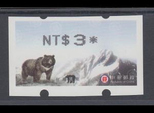 China Taiwan Nagler-ATM , Bär , Stern 8-strahlig, ohne ZN, Mi.-Nr. 5.2.1ue **