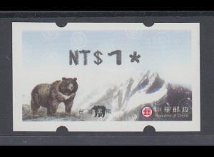 China Taiwan Nagler-ATM , Bär , Stern 5-strahlig, mit ZN, Mi.-Nr. 5.1.ve **