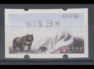 China Taiwan Nagler-ATM , Bär , Stern 8-strahlig, mit ZN, Mi.-Nr. 5.2.2 ve **