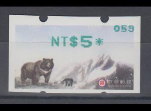 China Taiwan Nagler-ATM , Bär , Stern 8-strahlig, mit ZN, Wert grün **