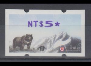 China Taiwan Nagler-ATM Bär Stern 5-strahlig, mit ZN, Wert blauviolett **