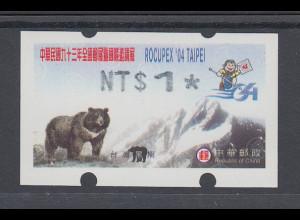 China Taiwan Nagler-ATM Bär ROCUPEX `04 Stern 5-strahlig, Mi.-Nr. 6.1e