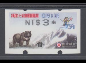 China Taiwan Nagler-ATM Bär ROCUPEX `04 Stern 8-strahlig schräg, Mi.-Nr. 6.2e