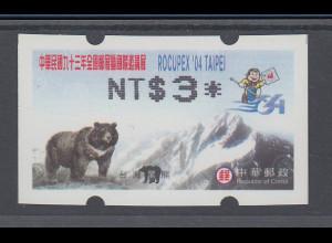 China Taiwan Nagler-ATM Bär ROCUPEX `04 Stern 8-strahlig gerade, Mi.-Nr. 6.3 e