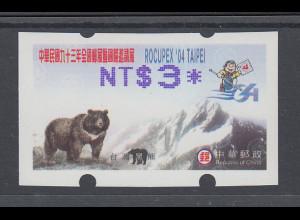China Taiwan Nagler-ATM Bär ROCUPEX `04 Stern 8-strahlig gerade, Mi.-Nr. 6.3 f