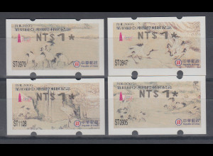 China Taiwan Nagler-ATM Kraniche, Stern 5-strahlig klein, Mi.-Nr. 7.1 - 10.1
