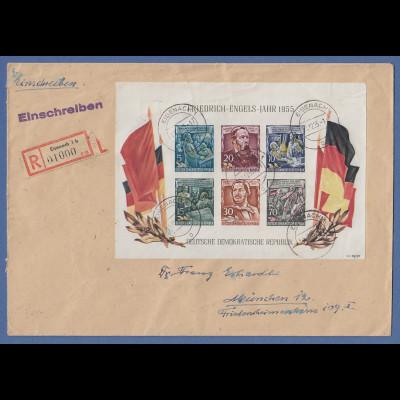 DDR 1955 Friedrich Engels-Block auf gelaufenem großf. R-Brief. ANSEHEN !