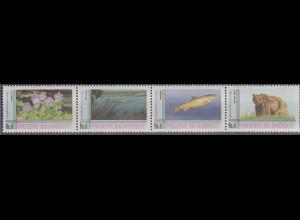 Pakistan 1994 Artenvielfalt Mi.-Nr. 886-89 Satz 4 Werte **