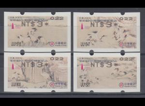 China Taiwan Nagler-ATM Kraniche, Stern 8-strahlig schräg, Mi.-Nr. 7.2e - 10.2e