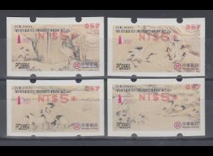 China Taiwan Nagler-ATM Kraniche, Stern 8-strahlig gerade, Mi.-Nr. 7.3b - 10.3b