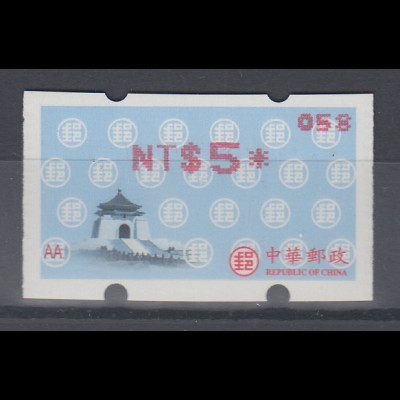 China Taiwan Nagler-ATM mit roten Buchstaben unten links, Mi.-Nr. 12.3b **