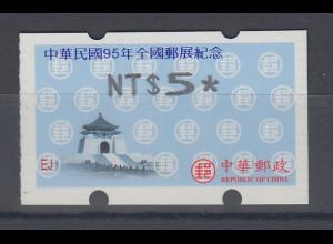 China Taiwan Nagler- Sonder-ATM ROCUPEX 2006 Mi.-Nr. 13.1e **