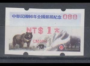 China Taiwan Nagler- Sonder-ATM ROCUPEX 2007 Wert rot, Mi.-Nr. 14 b **