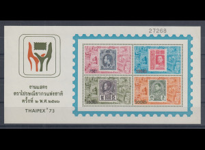 Thailand 1973 THAIPEX-Blockausgabe Mi.-Nr. Block 2 **