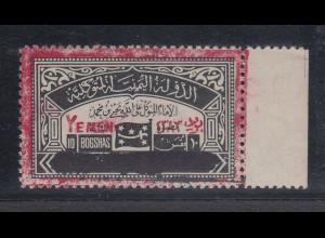 Jemen Königreich 1964 Konsulats-Dienstmarke mit Aufdruck, Mi.-Nr. 57a **