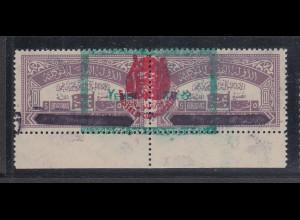 Jemen Königreich 1964 Konsulats-Dienstmarken mit Aufdruck, Paar Mi.-Nr. 80a **