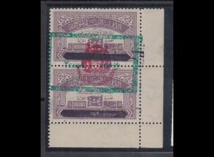 Jemen Königreich 1964 Konsulats-Dienstmarken mit Aufdruck, Paar Mi.-Nr. 81a **