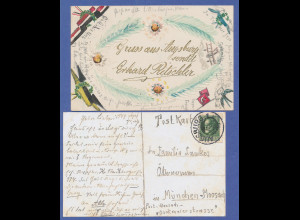 Gruss aus Augsburg 1915, HANDGEMALTE patriotische Postkarte, echt gelaufen