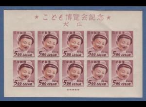 Japan 1949 Kindertag Mi.-Nr. Block A28 ** mit 10x Mi.-Nr. 447B SELTEN !