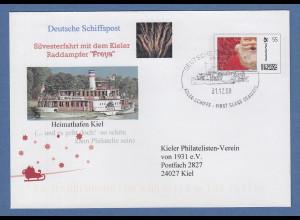Privatganzsache Plusbrief Individuell Schiffspost Raddampfer Freya Kiel 2008
