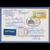 Bund ATM 3. Ausgabe Wert 200 Pfg auf LP-Karte nach Chile, Sonder-O KIEL 2001