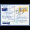 Bund ATM 3. Ausgabe Wert 200 Pfg auf LP-Karte nach Chile Sonder-O KIEL 15.6.2001
