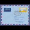 Bund ATM 3. Ausgabe Wert 300 Pfg auf Lp-Brief -> Chile Sonder-O KIEL Landtag