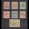 Lokalausgaben Cottbus 1946 Tag der Briefmarke Mi.-Nr. 25-31 Satz 7 Werte **