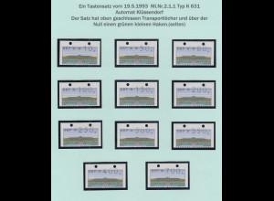 Bund Sanssouci-ATM Mi.-Nr. 2.1.1 Satz TS2 **, alle OGL und PLF grüner Haken !