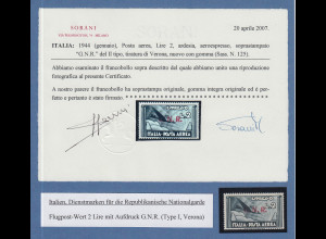 Italien Militärpost Nationalgarde G.N.R. Flugpostmarke Mi-Nr. 43 I ** mit ATTEST