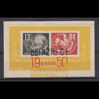 DDR 1950 DEBRIA-Block Mi.-Nr. Block 7 mit 3-farbigem Sonder-O auf Briefstück