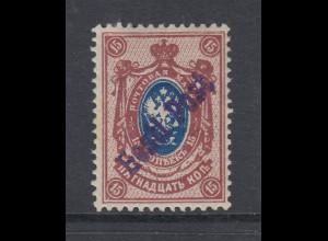 Estland 1919 Lokalausgabe Tallinn 15 K braunlila/blau gez. Mi.-Nr. 7A *