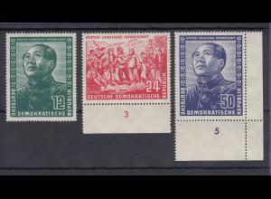 DDR 1951, Deutsch-Chinesische Freundschaft Satz 3 Werte kpl. Mi.-Nr. 286-88 **