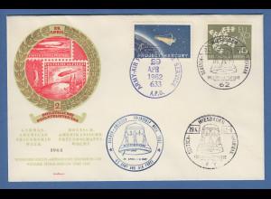 Deutsch-Amerikanische Freundschaftswoche 1962 Beleg Briefmarken-Club Wiesbaden