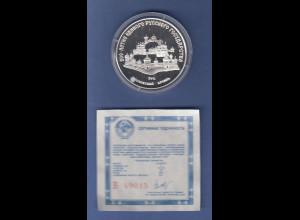 Russland Sowjetunion CCCP 1989 Silbermünze 3 Rubel Kreml in Moskau PP proof