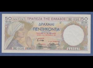 Banknote Griechenland 50 Drachmen 1935