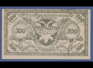 Banknote Russland, Ost-Sibirien 500 Rubel 1920