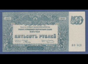 Banknote (Süd)-Russland 500 Rubel 1920