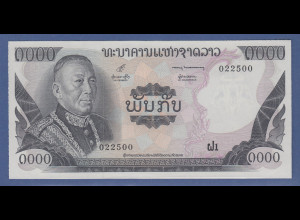 Banknote Laos 1000 Kip Elefant
