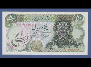 Banknote Iran 50 Rials