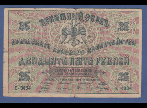 Banknote Russland Krim 25 Kopeken