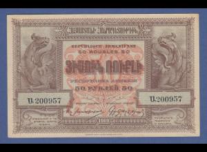 Banknote Armenien 50 Rubel, 1919