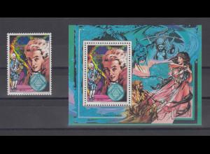 Guinea 1988 Wolfgang Amadeus Mozart Einzelmarke und Blockausgabe **
