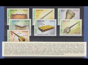 Guinea Bissau 1989 trad. Musikinstrumente Satz 7 Werte und Blockausgabe **