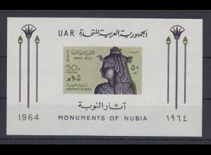 Ägypten / Egypt 1964 Schutz der nubischen Denkmäler Mi.-Nr. Block 16 **