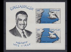 Ägypten / Egypt 1964 Assuan-Staudamm / Nasser-See Mi.-Nr. Block 15 **