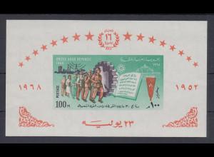 Ägypten / Egypt 1968 16. Jahrestag der Revolution Mi.-Nr. Block 22 **