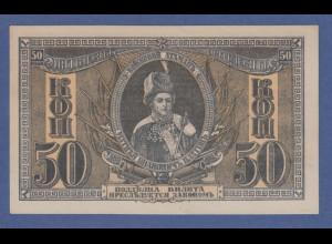 Banknote (Süd)-Russland 50 Kopeken kfr.