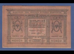 Banknote Russland Sibirien 10 Rubel 1918